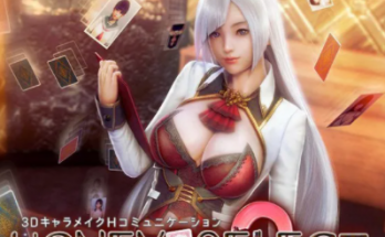 Download Honey Select 2 Free Game for PC and Mac